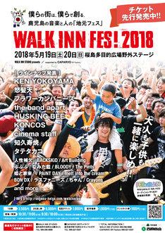 「WALK INN FES! 2018」告知