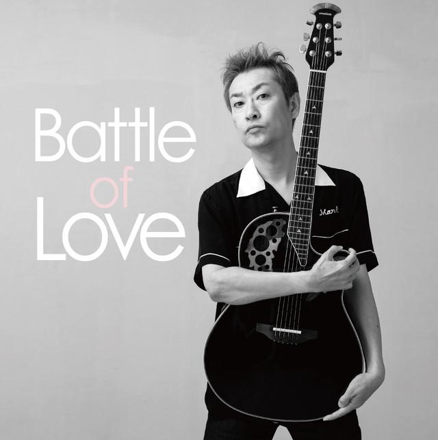 八田ケンヂ「Battle of Love」ジャケット