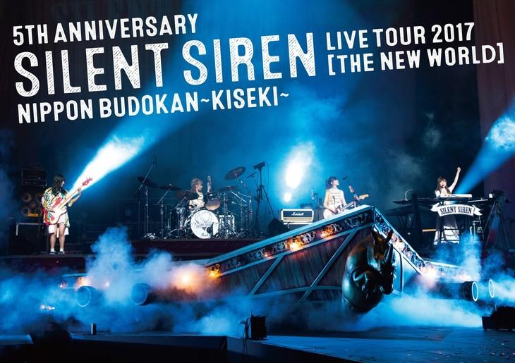 SILENT SIREN「5th ANNIVERSARY SILENT SIREN LIVE TOUR 2017『新世界』日本武道館 ~奇跡~」Blu-ray初回限定盤ジャケット