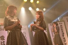 ライブのサブタイトル「15 songs Anniversary」を「じゅうごソングスアニバーサリー」と呼んでしまい、Kaede(左)に15の読み方を確認するNao☆(中央)。