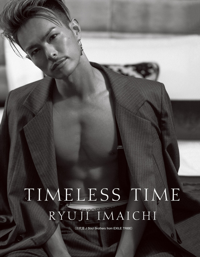 今市隆二「TIMELESS TIME」表紙 (Photo by James Law)