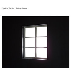 People In The Box「Kodomo Rengou」ジャケット