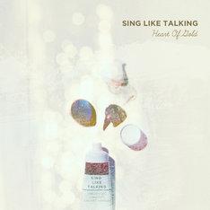SING LIKE TALKING「Heart Of Gold」ジャケット