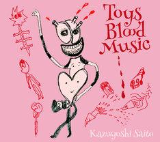 斉藤和義「Toys Blood Music」初回限定盤ジャケット