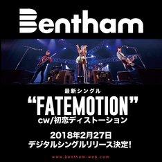 Bentham「FATEMOTION」の告知画像
