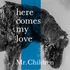 Mr.Children「here comes my love」配信ジャケット
