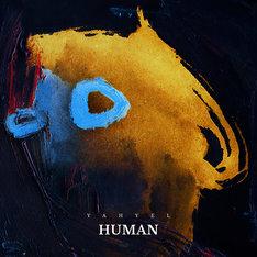 yahyel「Human」ジャケット