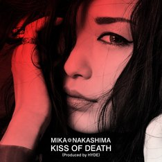 中島美嘉「KISS OF DEATH(Produced by HYDE)」配信ジャケット
