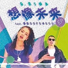 G.RINA「想像未来 feat. 鎮座DOPENESS」ジャケット