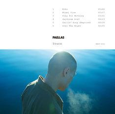 PAELLAS「Yours」ジャケット