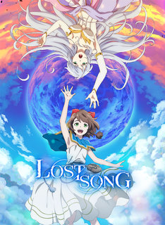 「LOST SONG」キービジュアル