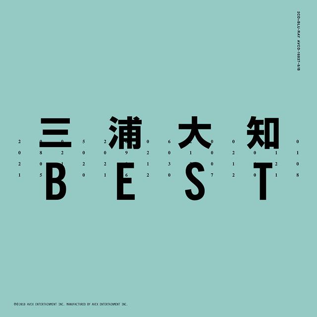 三浦大知「BEST」CD+Blu-ray盤ジャケット