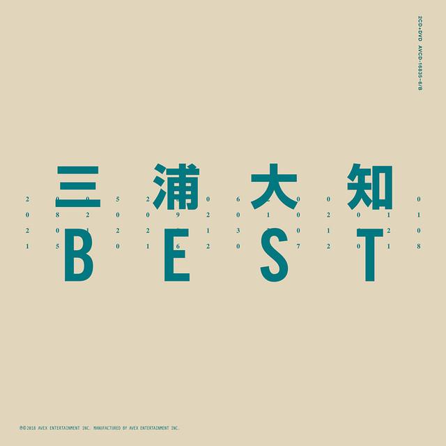 三浦大知「BEST」CD+DVD盤ジャケット