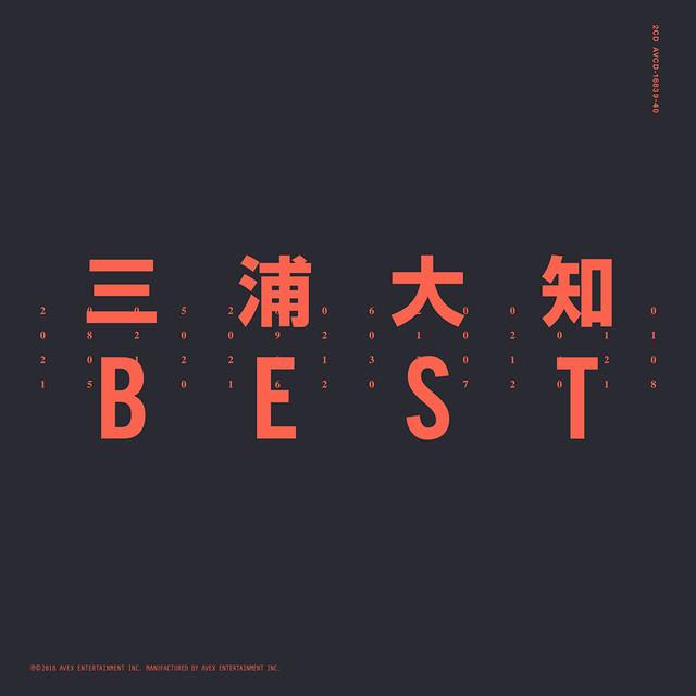 三浦大知「BEST」CD盤ジャケット