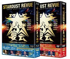 STARDUST REVUE「35th Anniversary スタ☆レビ大宴会 ~6時間大コラボレーションライブ~」ジャケット