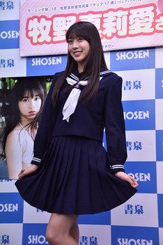 北海道・美瑛での撮影で着用したセーラー服姿で登場した牧野真莉愛。