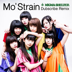 MIGMA SHELTER「Mo'Strain (Dubscribe Remix)」配信ジャケット