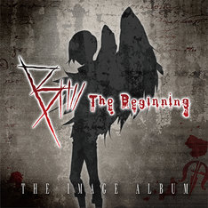 V.A.「B: The Beginning THE IMAGE ALBUM」ジャケット