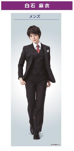 白石麻衣着用モデルスーツ (c)乃木坂46LLC