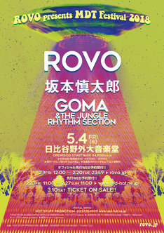 「ROVO presents MDT FESTIVAL 2018」フライヤー