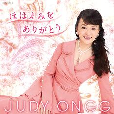 ジュディ・オングの画像 p1_3