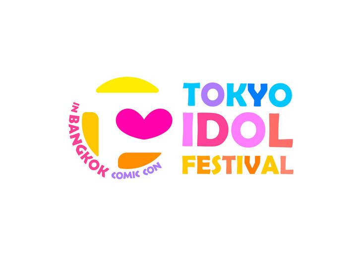 「TOKYO IDOL FESTIVAL in BANGKOK COMIC CON」ロゴ
