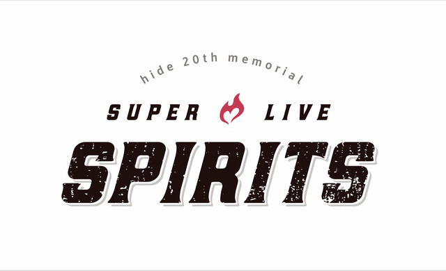 「hide 20th memorial SUPER LIVE『SPIRITS』」ロゴ