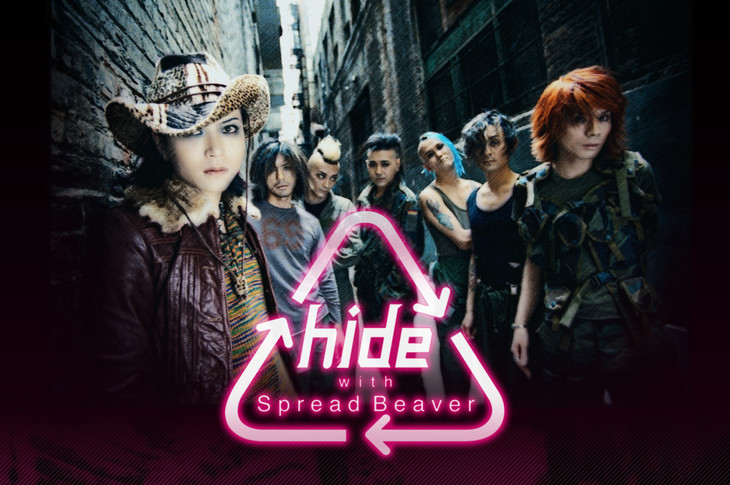 hide with Spread Beaver