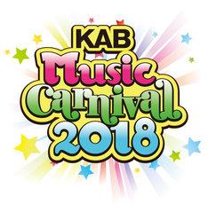 「KAB Music Carnival 2018」ロゴ