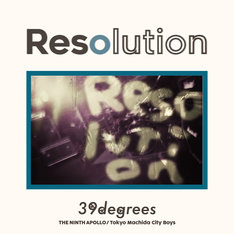 39degrees「Resolution」ジャケット