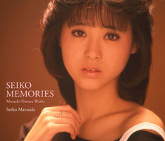 松田聖子「SEIKO MEMORIES~Masaaki Omura Works~」ジャケット