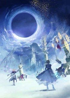 「Fate/Grand Order Arcade」キービジュアル (c)TYPE-MOON / FGO ARCADE PROJECT