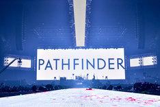 「BUMP OF CHICKEN TOUR 2017-2018 PATHFINDER」さいたまスーパーアリーナ公演の様子。(撮影:古溪一道)