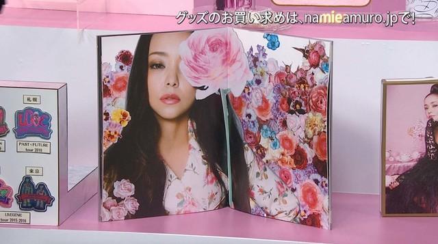「namie amuro Final Tour 2018 ~Finally~」オフィシャルグッズ紹介スペシャルムービーのワンシーン。