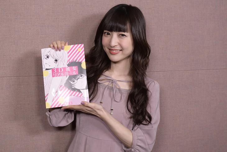 神田沙也加 (c)2018 映画「3D彼女 リアルガール」製作委員会 (c)那波マオ/講談社