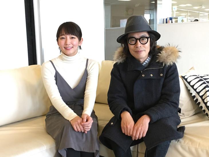 吉岡里帆、岸田繁(くるり)。
