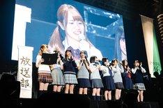 けやき坂46 2期生「おもてなし会」千葉・幕張イベントホール公演の様子。(写真提供:Sony Music Records)