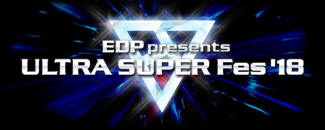 「EDP presents ULTRA SUPER Fes'18」ロゴ