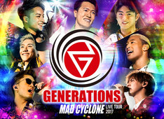 GENERATIONS from EXILE TRIBE「GENERATIONS LIVE TOUR 2017 MAD CYCLONE」告知ビジュアル