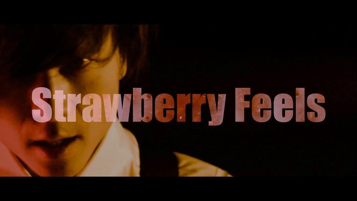 BIGMAMA「Strawberry Feels」ミュージックビデオのワンシーン。