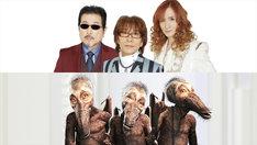 THE ALFEEと彼らが演じているキャラクター・ドーガン=ダギーズ。