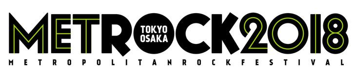 「METROPOLITAN ROCK FESTIVAL 2018」ロゴ