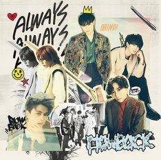 FlowBack「ALWAYS」初回限定盤ジャケット
