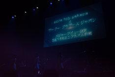 sora tob sakana band setのライブでの新作リリース告知の様子。