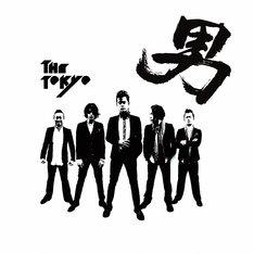 THE TOKYO「男」ジャケット