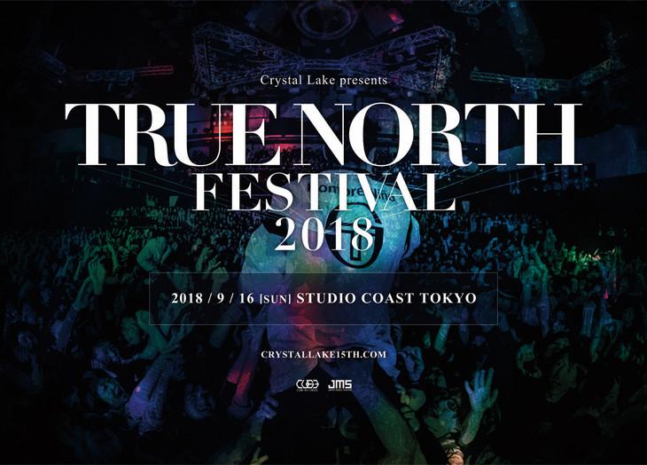 「TRUE NORTH FESTIVAL 2018」告知ビジュアル