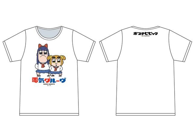 電気グルーヴと「ポプテピピック」のコラボTシャツ