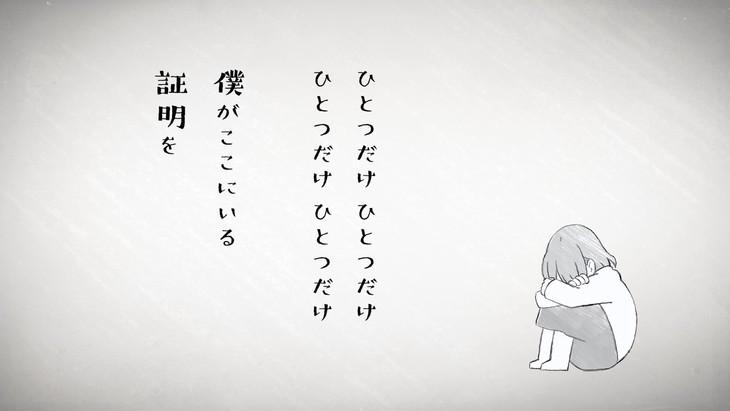 美波「main actor」ミュージックビデオ サムネイル画像