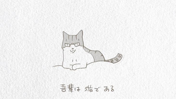 BURNOUT SYNDROMES「吾輩は猫である」MVのワンシーン。