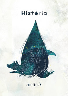 amiinA「Historia」ジャケット